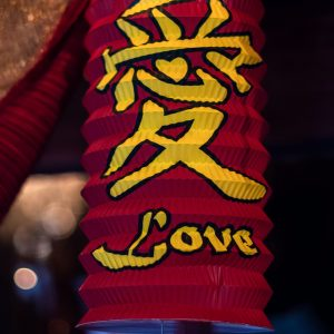 """Chinese characters """"love"""""""